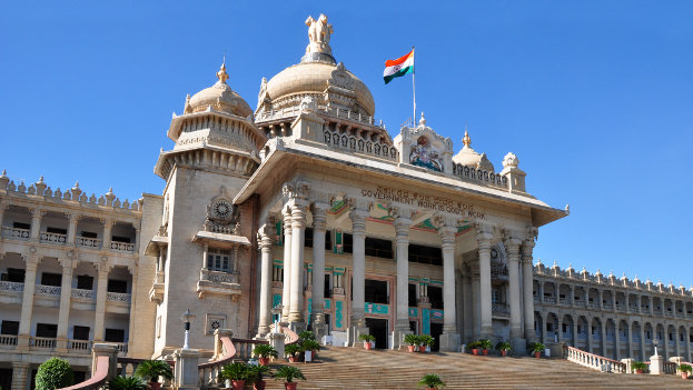 Parliament building in Bangalore.